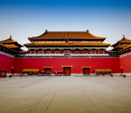 Tiananmen Square and Forbidden City with Lunch (Minimum 6 Participants) Thumbnail