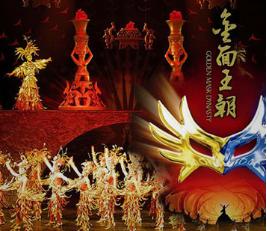 The Golden Mask Dynasty (Minimum 6 participants) Thumbnail