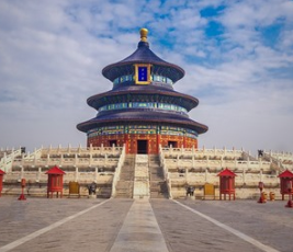 Temple of Heaven and Rickshaw Tour with Lunch (Minimum 6 participants) Thumbnail