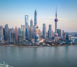 Shanghai Lujiazui FTDZ & Huang Pu River Cruise (Minimum 6 participants) Thumbnail