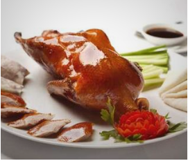 Peking Duck Dinner Banquet with Wine (Minimum 6 participants) Thumbnail