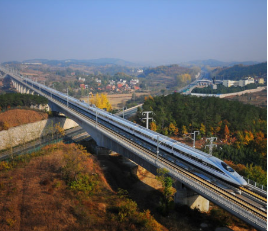 Japan 'Shinkansen' Experience Thumbnail