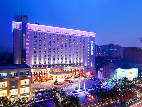 Grand Noble Hotel Xi'an Image