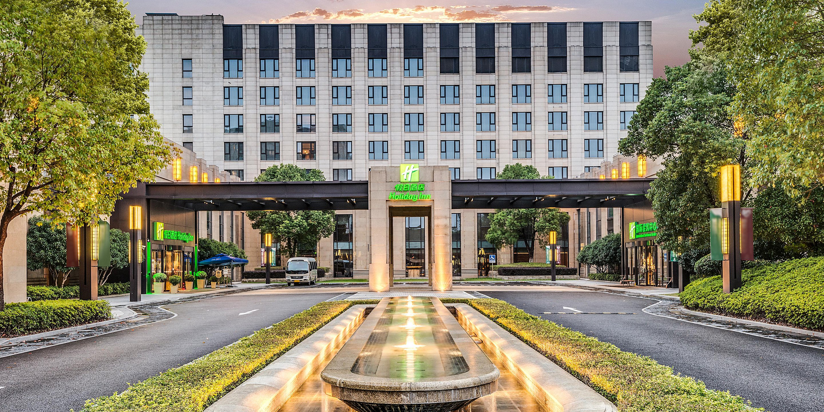 Holiday Inn Shanghai Hongqiao Image