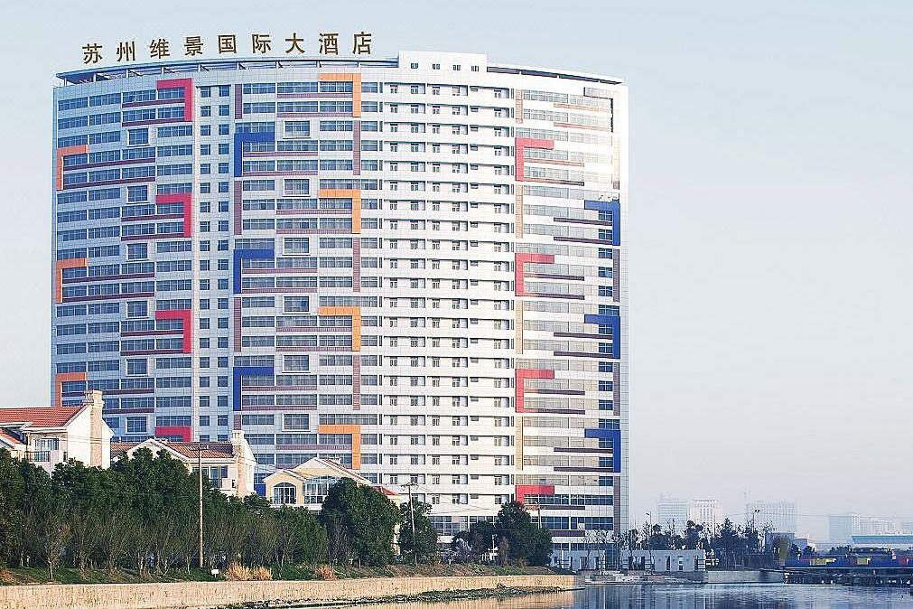Grand Metropark Hotel Suzhou Image